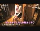 プロフェッショナル アロマの流儀 131 武蔵小杉 RERE リリ
