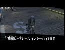 NGC『GTA:オンライン』生放送 第8回 2/2