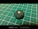 【ニコニコ動画】【紙粘土 かぼちゃの作り方】を解析してみた
