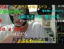 【ニコニコ動画】20140529 暗黒放送Q 人を怒らす才能放送 1/2を解析してみた
