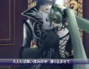 『KAITO・ミク』カンタレラ『オリジナル』