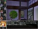 第65位:【東方卓遊戯】 お嬢と五人の奇人達 4-19 【サタスペ】 thumbnail