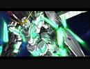 【全曲ピッチ下げ】 ガンダムUC主題歌集 【EP1~EP7】