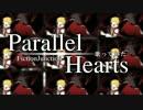 【栗プリン・わたあめ・sunsea・はるもにか】Parallel hearts歌ってみた。 thumbnail
