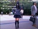 【ニコニコ動画】【藍上】ハッピーシンセサイザ【踊ってみた】を解析してみた