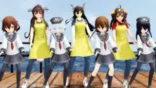 【艦これ】戦艦と第六駆逐隊で、スイフ〇リ【MMD】