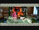 【大神-絶景版-】大神よ世界を照らせ!!【PS3】実況Part77 thumbnail