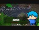 【Minecraft】村人と会話してたら国が出来てた #4【実況】