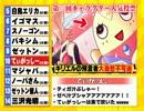 【特撮】『北川怪獣アパート』第140話【漫画】 ‐ ニコニコ動画(原宿)