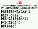 鬱・トラウマシーンのあるアニメ・ゲームOP集3