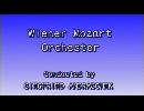 モーツアルト・コンサート4「ピアノ協奏曲21番ハ長調 KV467」