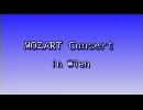 モーツアルト・コンサート7「青き美しきドナウ」