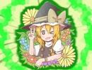 【東方アレンジ】とうほう昔話 かわいそうな魔女【IOSYS】 thumbnail