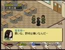 【実況】 廃校をつくろう part7 thumbnail