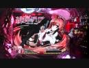 動画ランキング -【パチンコ】CR 緋弾のアリア No.01