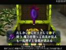 【RTA】ゼルダの伝説 ムジュラの仮面 All Masks 2:43:18 Part1