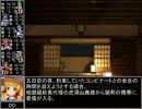 第26位:【東方卓遊戯】 お嬢と五人の奇人達 4-20 【サタスペ】 thumbnail