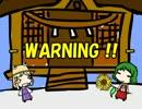 第66位:【東方卓遊戯】 お嬢と五人の奇人達 4-21 【サタスペ】 thumbnail