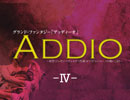 ADDIO Ⅳ
