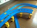 第77位:【プラレール】方向別複々線の立体交差の作り方を考える thumbnail