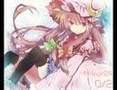 【ニコニコ動画】【東方Vocal】 0/2 / Vo.mineko 【ラクトガール ~ 少女密室】を解析してみた