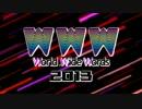 【ニコニコ動画】【ニコカラ】WE ARE THE W.W.W【on vocal】を解析してみた