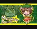 【疾走アレンジ】 遠野幻想物語 ~ Mayohiga Spurt ~