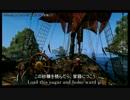 Assassin's Creed 4【船乗りの歌】