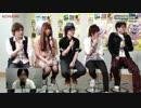 第59位:BEMANI生放送(仮)第36回 - REFLEC BEAT groovin'!!動画回!新生beatnationが大集合!! 2/5 thumbnail