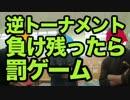 第36位:【旅動画】ぼくらは新世界で旅をする Part:10【北海道カレー編】 thumbnail