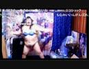 【ニコニコ動画】【108kgのアイドル】恋愛レボリューション21踊ってみた【もなみ】を解析してみた