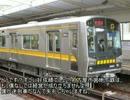 【新】迷列車で行こう 愛知・名古屋編 第6回 地下鉄東山線