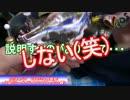 【ミニ四駆】~4月27日@品川に広がる段々畑~【 V.A.P.S_Bだっしゅ】