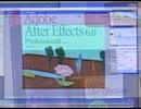After Effects 使い方講座(アフターエフェクツ6.0) 上巻 オープニング【動学.tvオンラインスクール】1/8