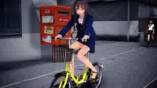 【MMD】大和先生の通勤風景【自転車】