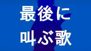 【UTAUカバー】nee【毛布音虎太-drizzle-】