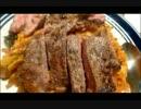 アメリカの食卓 307 なぜか肉々しいキムチ炒飯を食す!