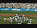 【ニコニコ動画】【六大学野球】慶應優勝の瞬間【2014春】を解析してみた