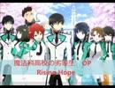 【ボーカル抽出】Rising Hope【魔法科高校の劣等生OP】 thumbnail