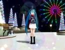 【MikuMikuDance】 好き!雪!本気マジック 【MMDモーショントレース】 thumbnail