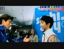 【ニコニコ動画】【BGMつき】FS直後の羽生結弦選手インタビューを解析してみた