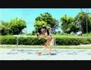 【ニコニコ動画】【りりり】 おじゃま虫 【踊ってみた☆】を解析してみた