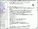 【洒落怖】怖い話も皆で読めば怖くない! …かも【実況】part18-7 thumbnail