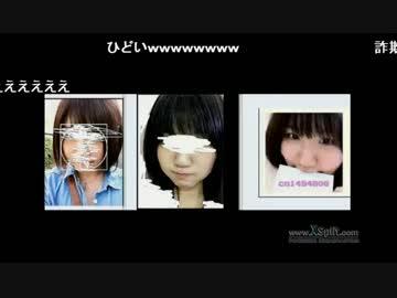 しもぞう.com | - 「ニコ動・ニコ生」の無料エロ動画 7P目