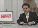 【安全保障講座】今、注目の防衛問題[桜H26/6/2]