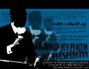 【音声のみ】麻生太郎のこれからの日本の話【2008.2.17】 thumbnail
