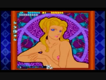 PSP版 セクシーパロディウス 難易度4(MEDIUM)でスペシャルステージ出す1/2 - ニコニコ動画