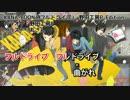 【ニコニコ動画】【カラオケ】KANA-BOON「フルドライブ」を解析してみた