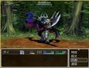 【RPGツクールでダイの大冒険その1】クロコダイン戦①魔の森
