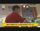 NO LIMIT - ノーリミット - 第59話(4/4)